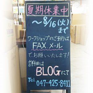 16-08-09-18-15-47-693_photo